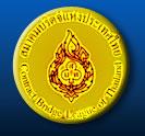 thailiandbl